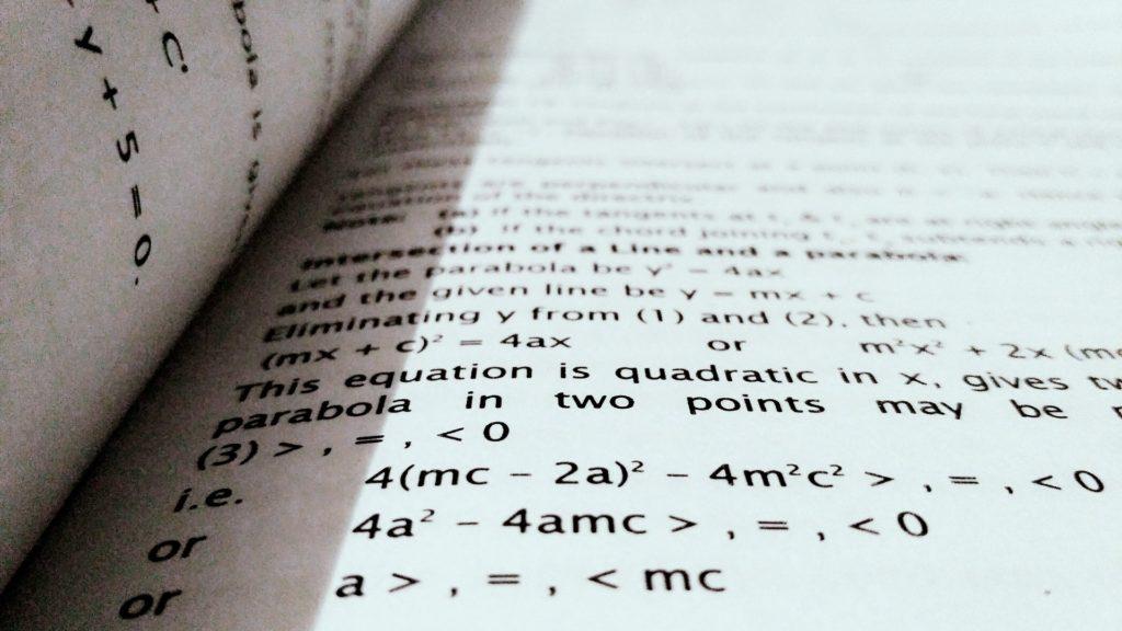 数学が得意になる【STEP3】
