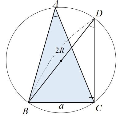 正弦定理 証明1