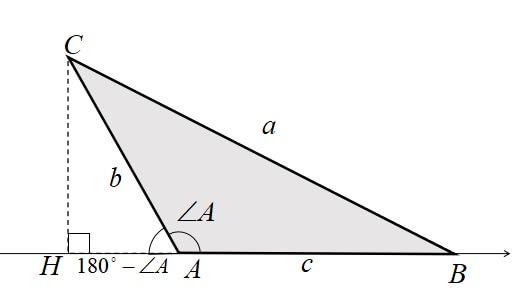 余弦定理 証明3