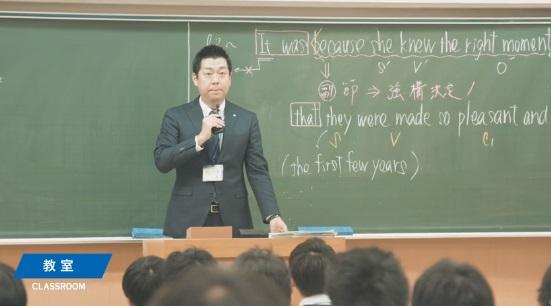 駿台神戸校4