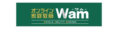 オンライン個別指導Wamロゴ
